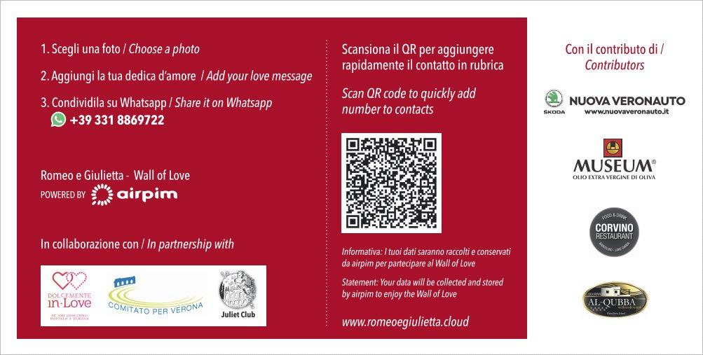 progetto Romeo e Giulietta
