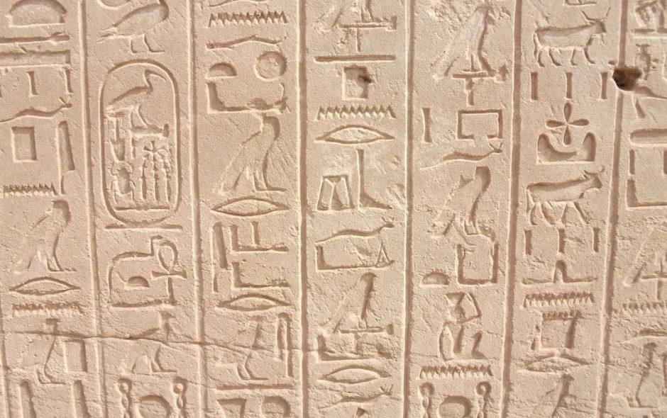 Gli antichi egizi mangiavano un ottimo pane
