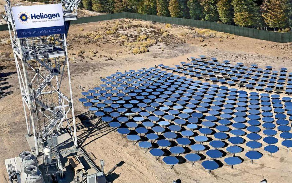 Energia solare concentrata, sarà questo il futuro?